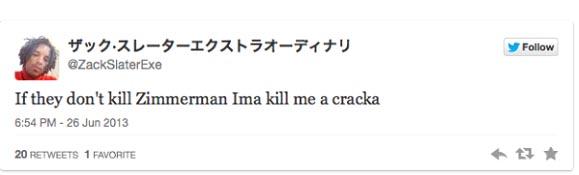 kill cracker