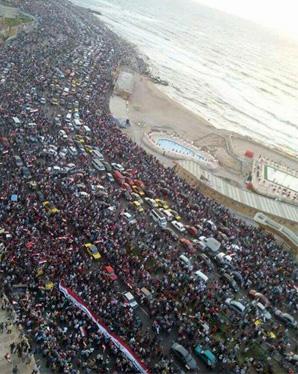 Alexandria – June 30, 2013